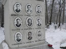 Mémorial en l'hommage des neuf montagnards